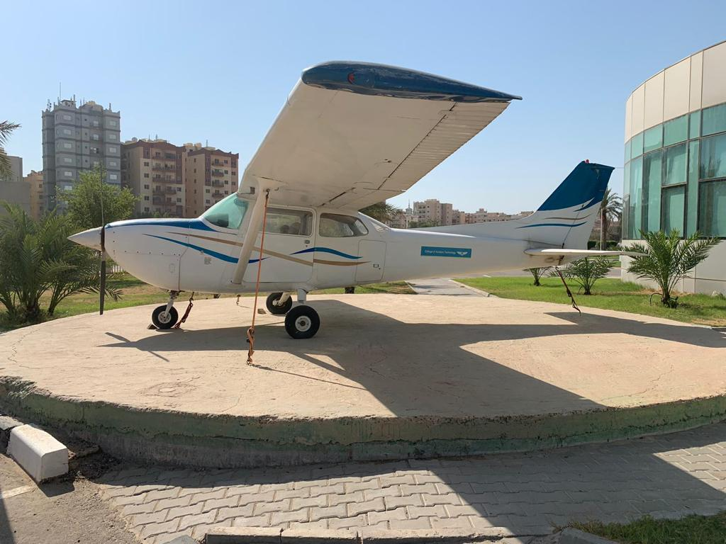 College of Aviation